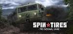 Spintires - Chernobyl Bundle (Steam Key GLOBAL) + Бонус