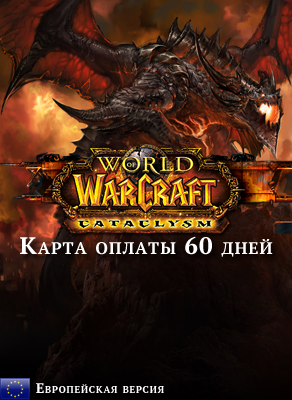 World of Warcraft WOW 60 days Game Card EU / Region Free