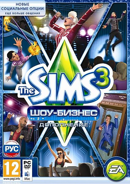 The Sims 3 Showtime Шоу бизнес EU/Region Free + СКИДКИ