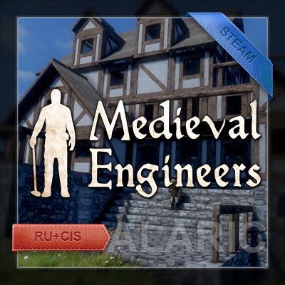 Medieval Engineers Deluxe Edtion [Steam Gift] (RU+CIS)