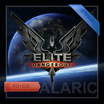 Elite: Dangerous [Steam Gift] (RU+CIS)