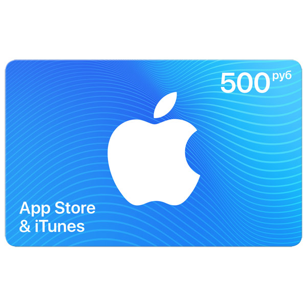 .500RUB Prepaid iTunes Gift Card Russia 500RUB