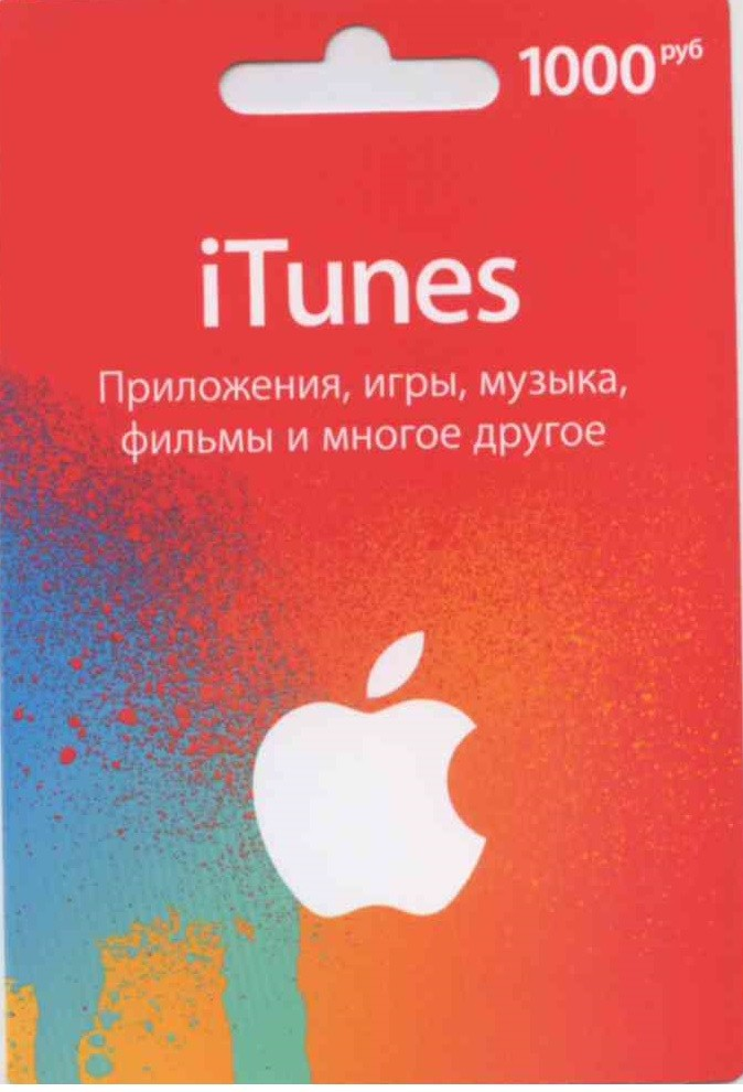 ✅ 1000RUB Prepaid iTunes Gift Card Russia
