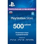 Карта оплаты PSN .500 рублей PlayStation Network (RU)