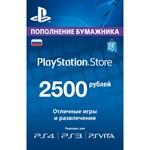 Карта оплаты PSN 2500 рублей PlayStation Network (RU)