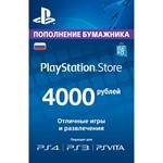 Карта оплаты PSN 4000 рублей PlayStation Network (RU)