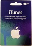 .500 рублей Карта iTunes Gift Card Россия СКИДКА