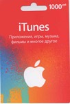 1000 рублей Карта iTunes Gift Card Россия  СКИДКА