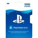 Карта оплаты PSN 5500 рублей PlayStation Network (RU)