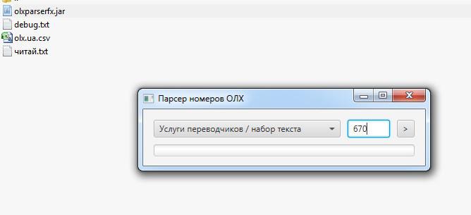Olx ru