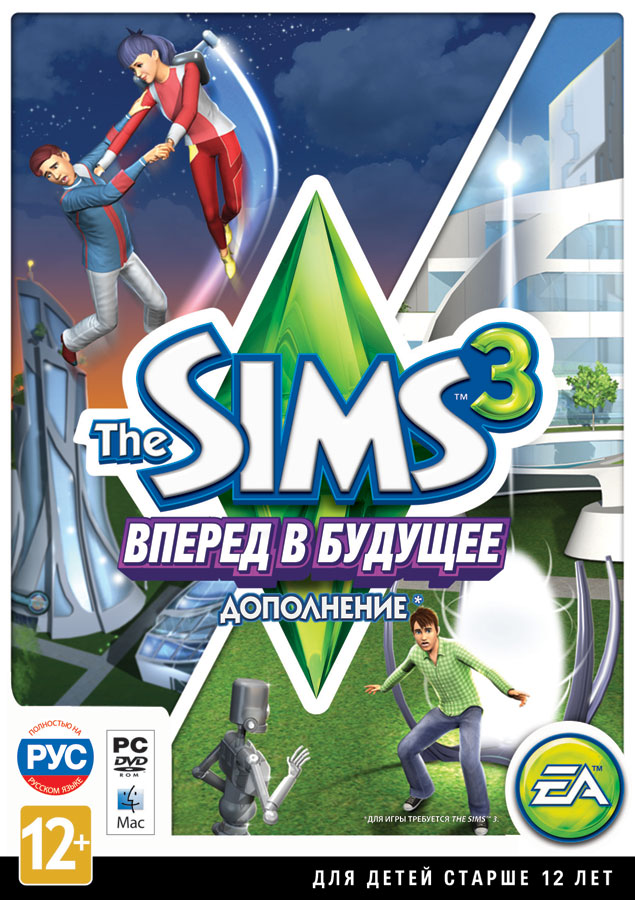 The Sims 3: Into the Future DLC (Origin key)