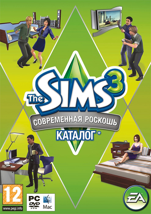 The Sims 3 High-End Loft DLC (Origin key)