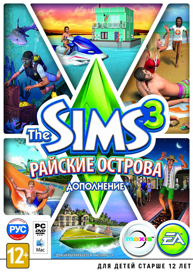 The Sims 3 Island Paradise DLC (Origin key) Photo!
