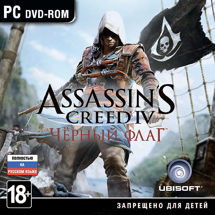 Assassin's Creed IV 4 Black Flag Черный флаг (Uplay key
