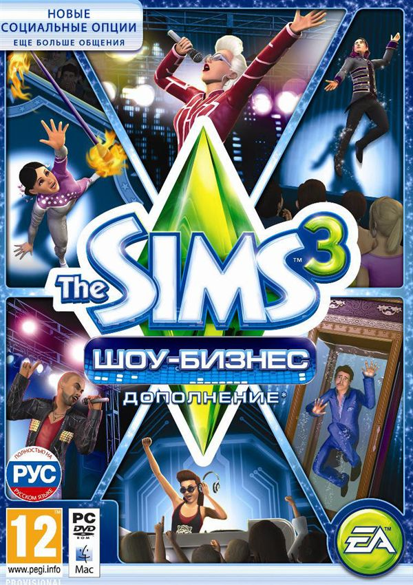 The Sims 3 Showtime DLC (Origin key)
