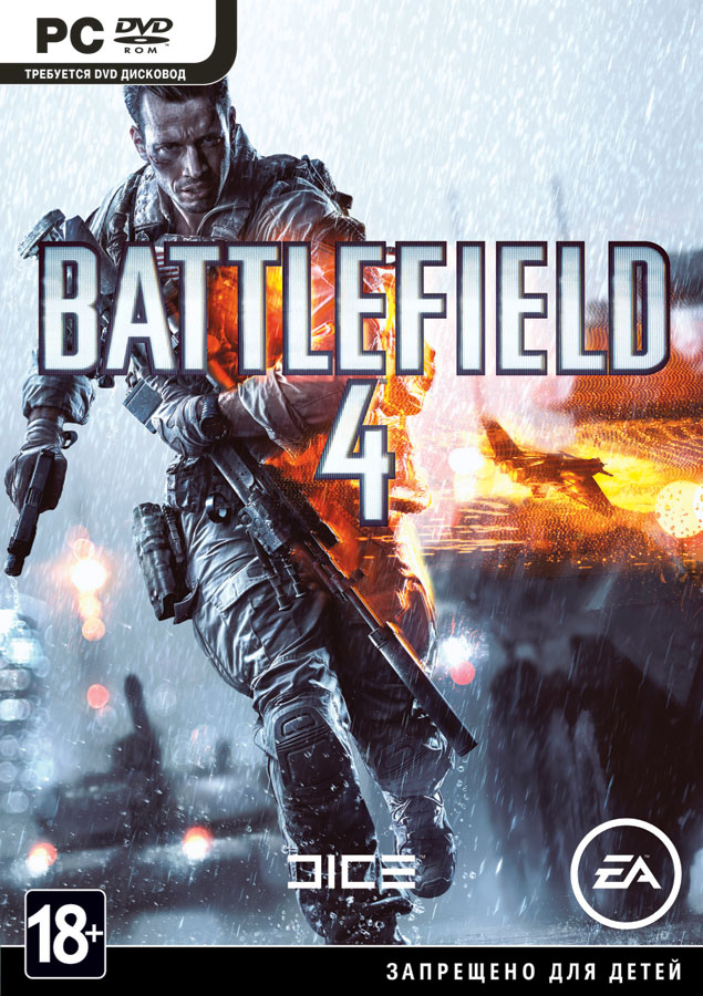 Battlefield 4 (Origin Key)