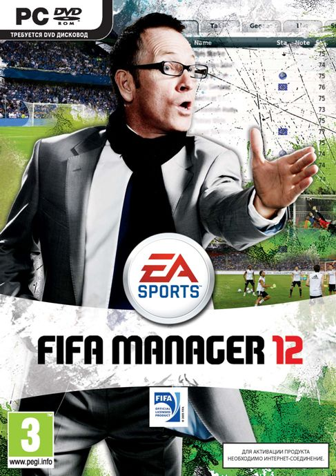 Fifa Manager 12 (Origin key)