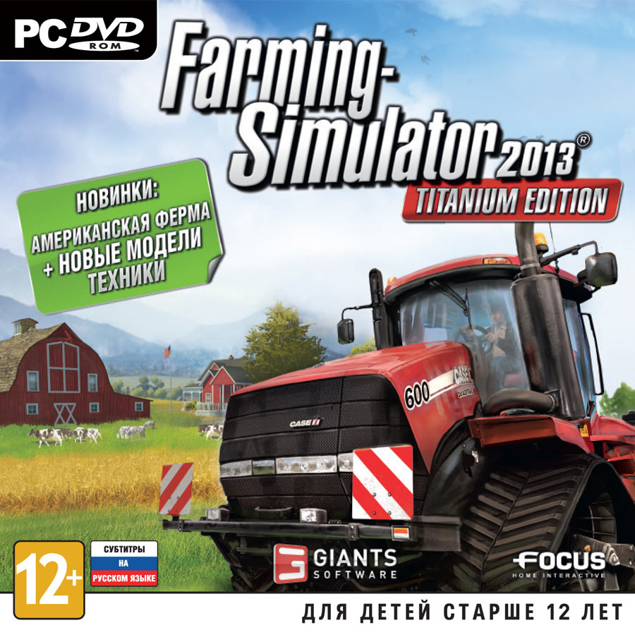 Farming Simulator 2013 Titanium Edition (Steam key)