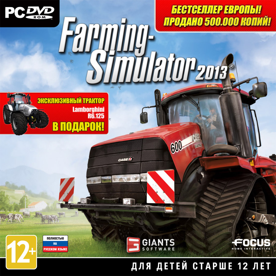 Farming Simulator 2013 Standart (Steam key)