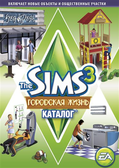 The Sims 3 Town Life Staff DLC (Origin key)