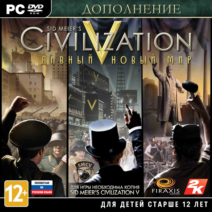 Civilization V: Brave New World DLC (Steam key) RU+CIS