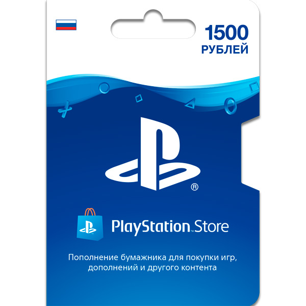 PSN 1500 rub PlayStation Network (RUS)