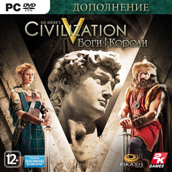 Civilization V: Gods and Kings DLC (Steam key)