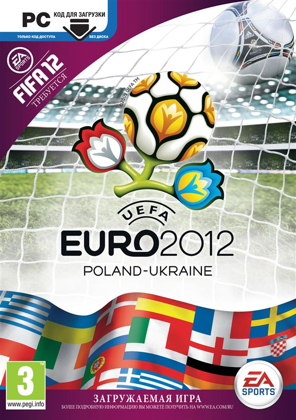 UEFA EURO 2012 (Дополнение) Origin ключ