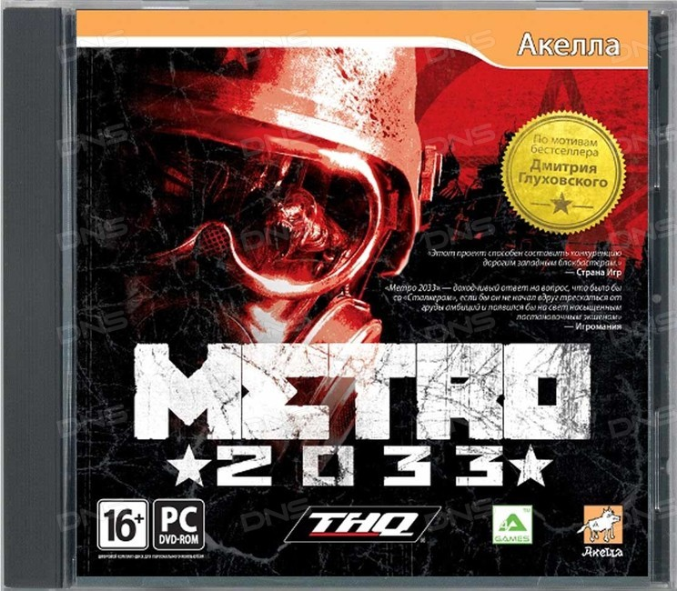 Metro 2033 NO REDUX (Original) RU+CIS Steam Key