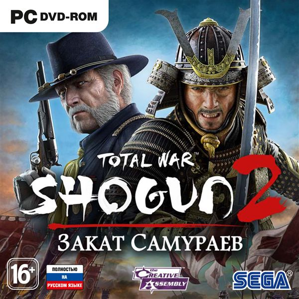 Total War: Shogun 2 - Fall of the Samurai RU+CIS Steam