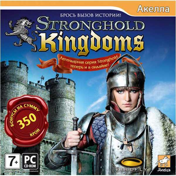 Stronghold Kingdoms 350 крон JEWEL CD ключ
