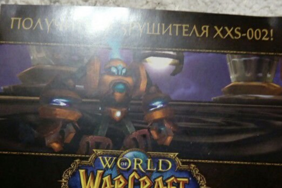 World of Warcraft Battle Chest 14days + XXS-002
