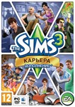 The Sims 3 Ambitions DLC (Origin key)