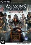 Assassin's Creed: Синдикат + DLC (Uplay ключ)
