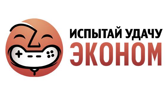 Эконом Рандом Ключ Steam [24 игры в рандоме]