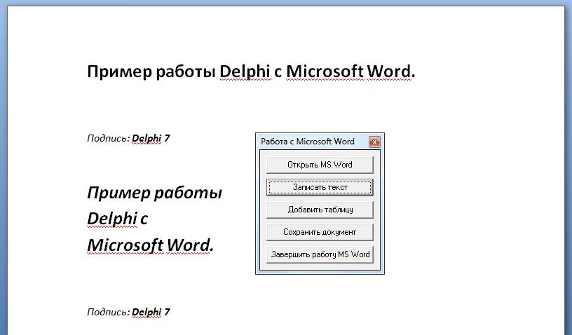 Example work Delphi 7 with Microsoft Word
