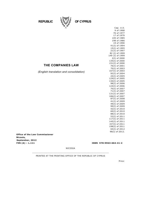 "Translation of the Companies Law of Cyprus - ""Company,"