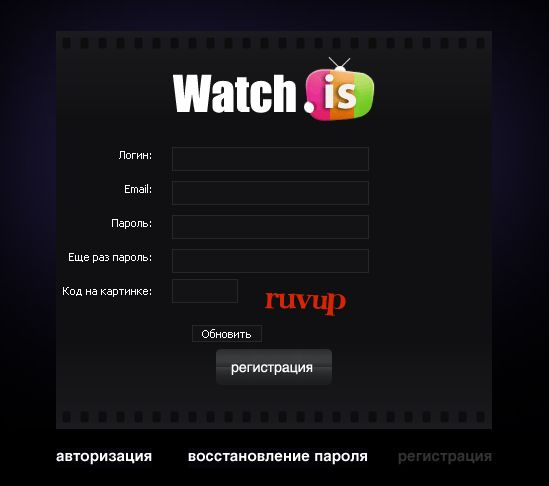 Invites the site watch.is - Online Movies