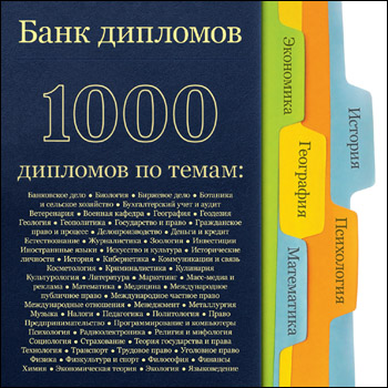 Bank certificates. 1000 certificates (CD)