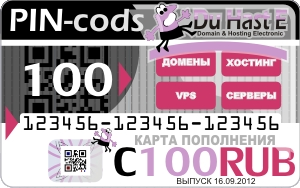 100 rubles map replenishment and payment of domain hosting, VPS