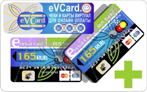 165RUB) MasterCardVirtual) conversion of USD, EUR, UAH, etc.