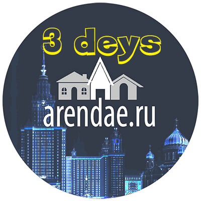 Payment access Arendae.ru 3 days