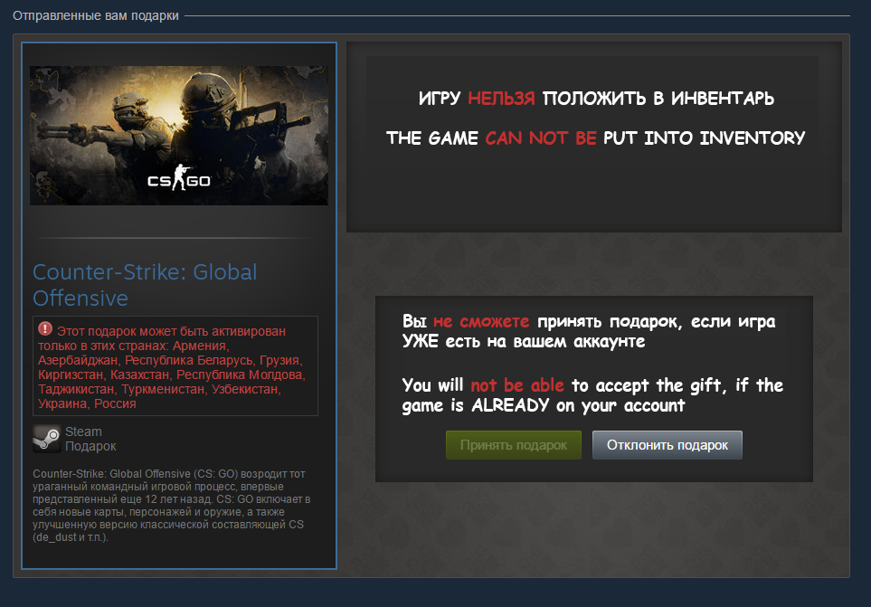 Steam coupons counter strike global offensive