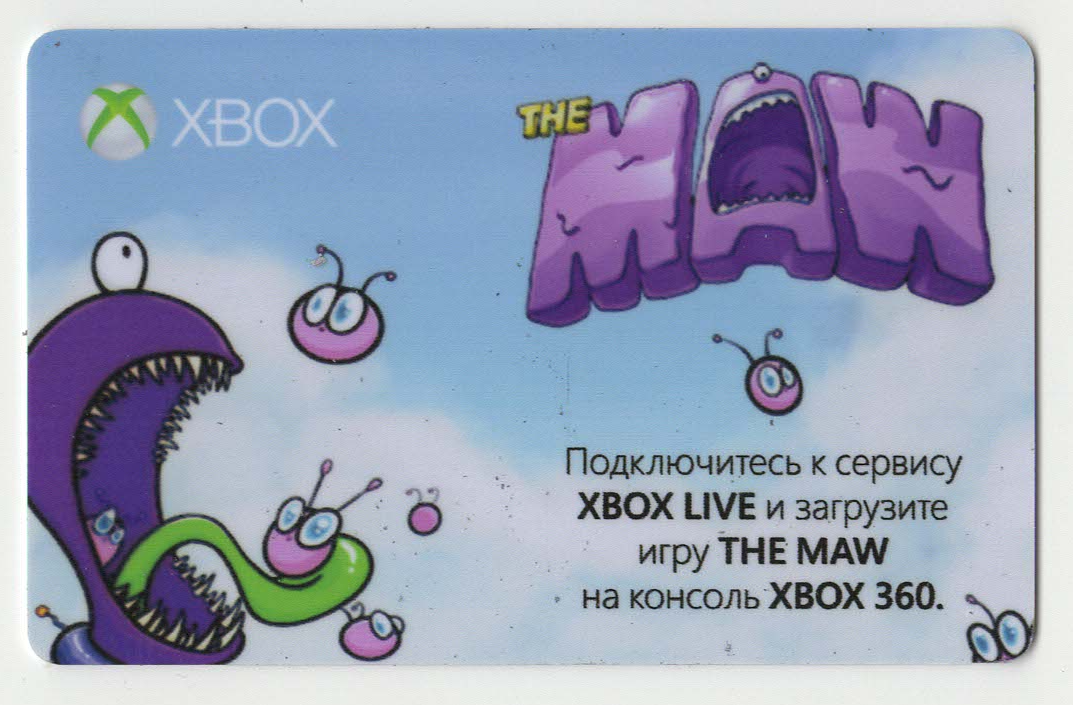 Download code THE MAW for Xbox 360