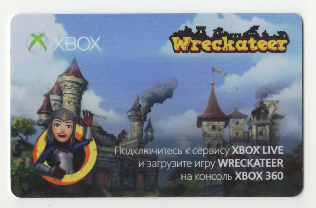 Download code Wreckateer for Xbox 360