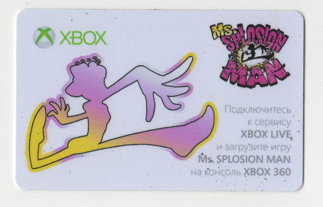 Download code Ms. Splosion Man for Xbox 360