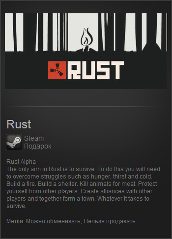 Rust (Steam Gift Region Free - ROW) (NO VPN)