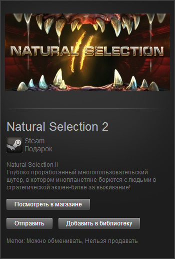 Natural Selection 2 - Steam GIFT - ROW + DISCOUNTS
