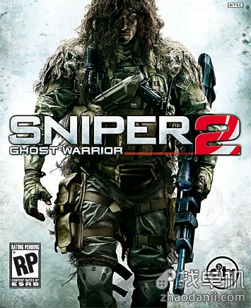 Sniper: Ghost Warrior 2: Special Edition + GIFT