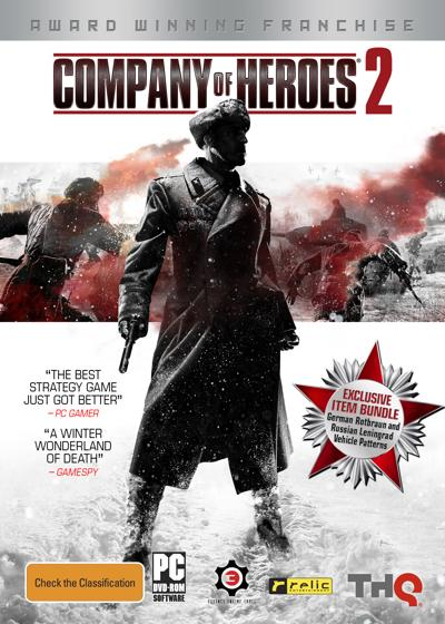 Company of Heroes 2 (Steam | RU) + GIFT